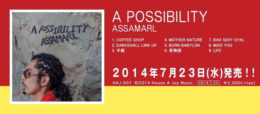 7月23日(水)  A POSSIBILITY / ASSAMARL  アルバム発売!!