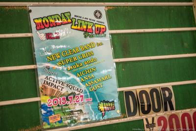 Monday Link UP (House A Joy Music)-2