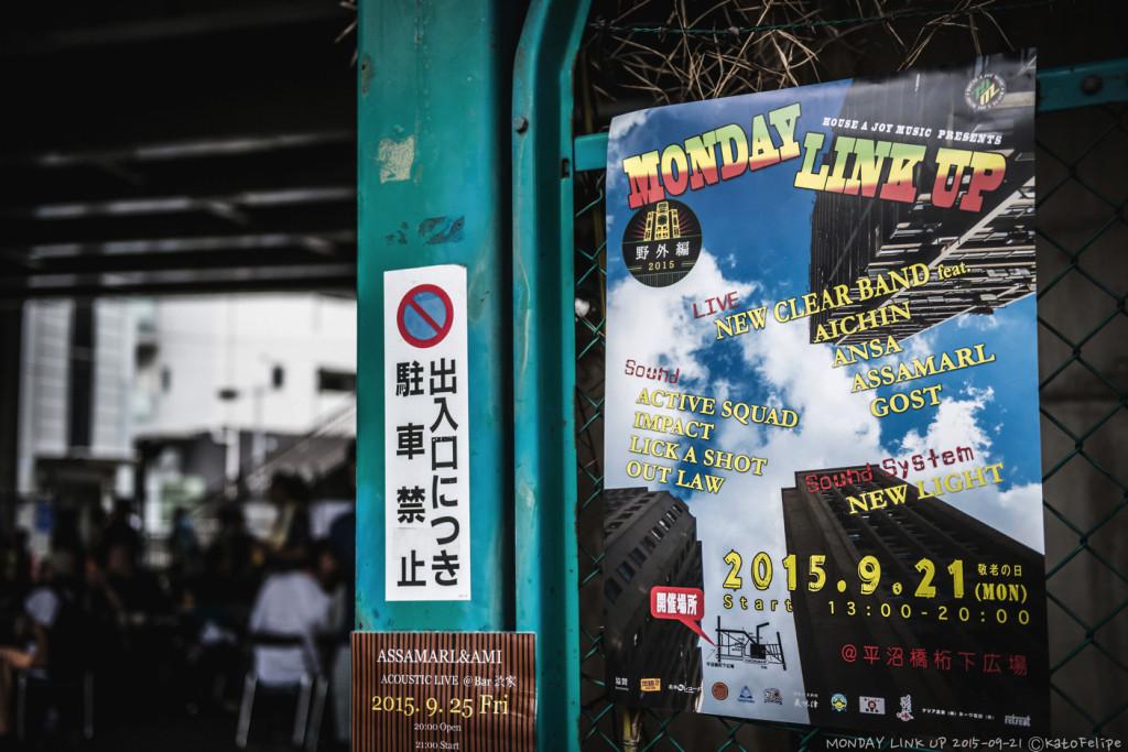 MondayLinkUp2015-09-21-1