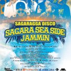 7.7 (日) SAGARA SEASIDE JAMMIN 2019  @静岡 Beach Garden(相良サンビーチ内)