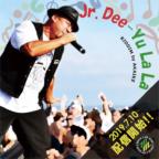 7. 10 (水)         Jr. Dee 【Yu La La】 配信開始!!