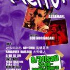 8. 31 (土) PIERROT  - DAISAKU&大矢 健人 BIRTHDAY BASH- @横浜 EX BODEGA