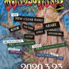 3 / 23 (月) 【MONDAY LINK UP -RETURNS- VOL.4】@横浜THUMBS UP